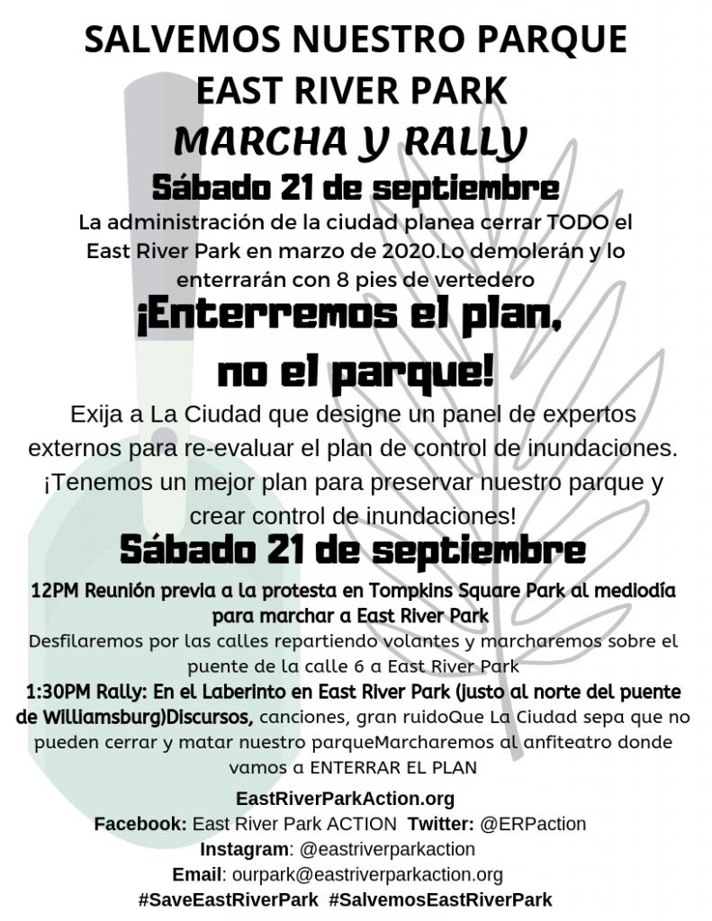 Salvemos Nuestro Parque East River Park Marcha y Rally